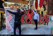 هجدهمین همایش استقبال از ماه محرم در اردبیل برگزار شد + فیلم