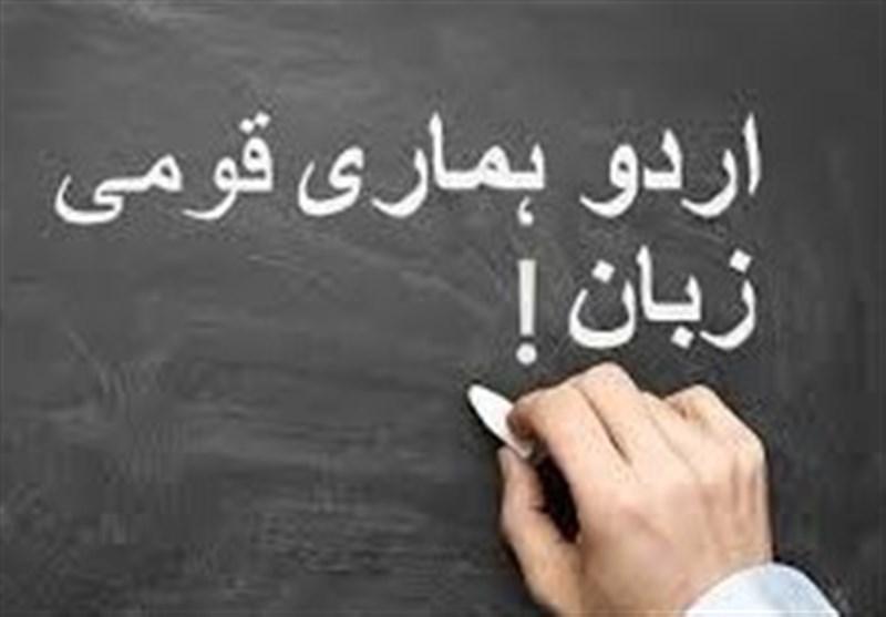 تحریر| 6 سادہ طریقوں سے اردو کے فروغ میں حصہ لیں