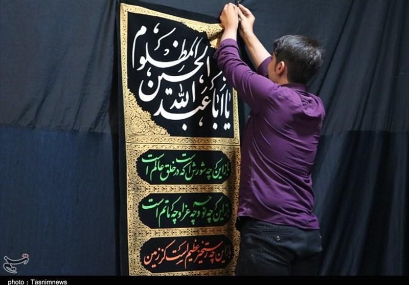 اجرای برنامههای فرهنگی در اردبیل تداوم مییابد