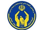 طرح احسان حسینی در زنجان اجرا میشود