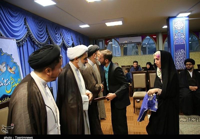 همایش پیوندهای آسمانی ویژه سادات مزدوج در تبریز برگزار شد