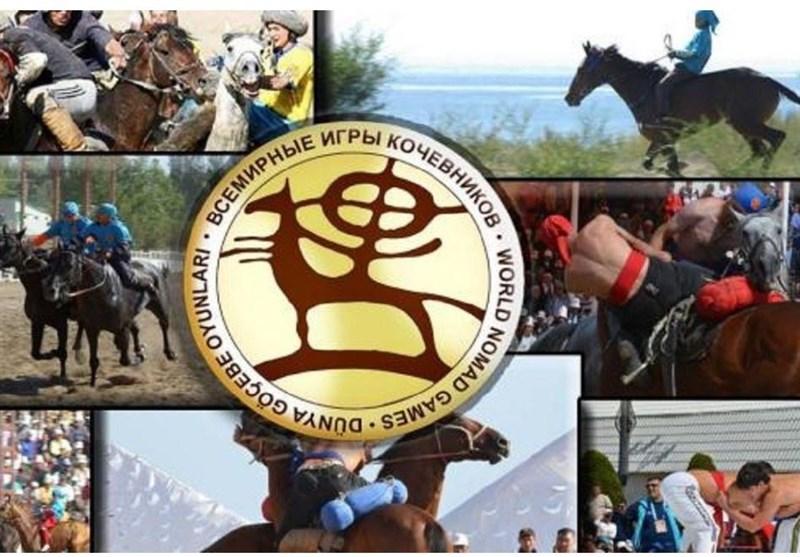 گزارش تسنیم از سومین دوره مسابقات عشایر جهان در قرقیزستان