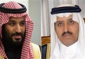 جزئیات مهم اقدامات شاهزاده احمد بن عبدالعزیز علیه بن سلمان