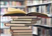 اهواز|حمایت مالی از 335 عنوان کتاب مجوزدار استان خوزستان انجام میشود