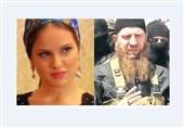 ماجرای عجیب ازدواج دختر وزیر چچنی با فرماندهان داعش
