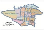 مراجع قضایی محدوده سکونت خود در استان تهران را بشناسید