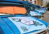 اهدای جهیزیه به 60 نوعروس مناطق محروم تهران+عکس