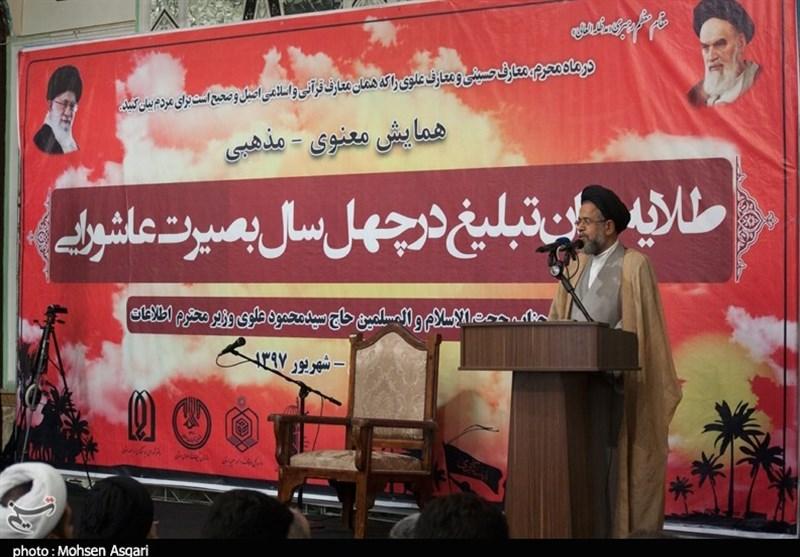 وزیر اطلاعات در گرگان: نباید بگذاریم برخیها ناامیدی را به جامعه القا کرده و مسئولان را تخریب کنند