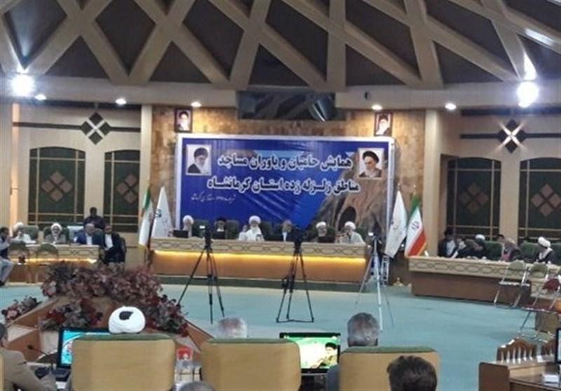 بازسازی و مرمت 318 مسجد مناطق زلزلهزده کرمانشاه نیازمند همت خیرین است