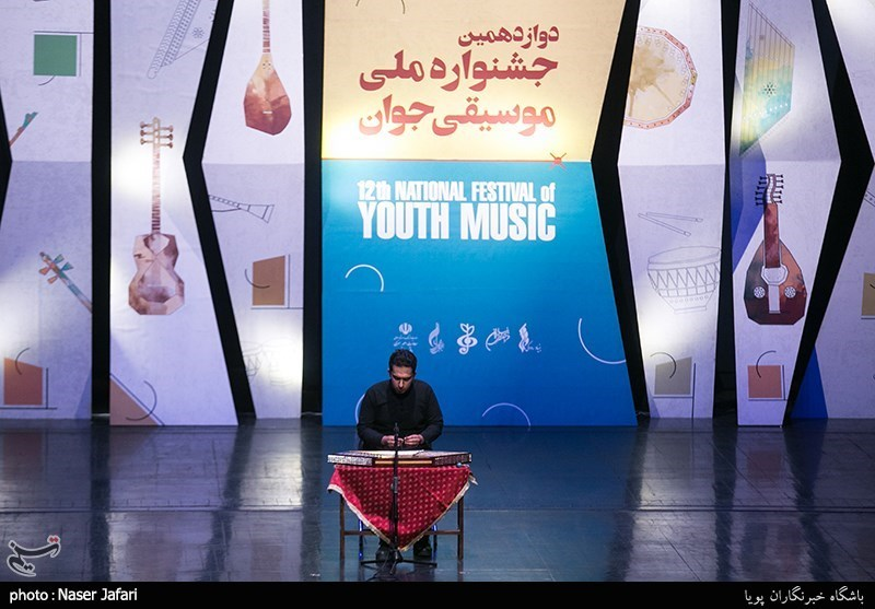 اختتامیه دوازدهمین جشنواره ملی موسیقی جوان