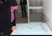 چهارمین جشنواره شعر آزاد کرمان با 470 اثر به کار خود پایان داد