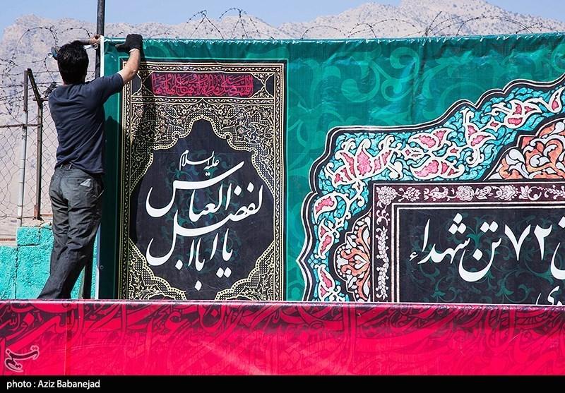 آماده باش کامل پلیس تهران برای محرم