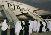 پاکستان کا سعودی عرب سے حج کوٹا بڑھانے کا مطالبہ