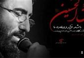تابلوی نقاشی مداح شهید به خانوادهاش اهدا شد+عکس
