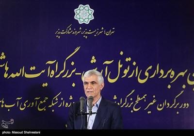 سخنرانی محمد علی افشانی شهردار تهران