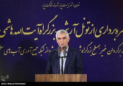سخنرانی محمد علی افشانی شهردار تهران در آیین بهره برداری از تونل آرش-اسفندیار