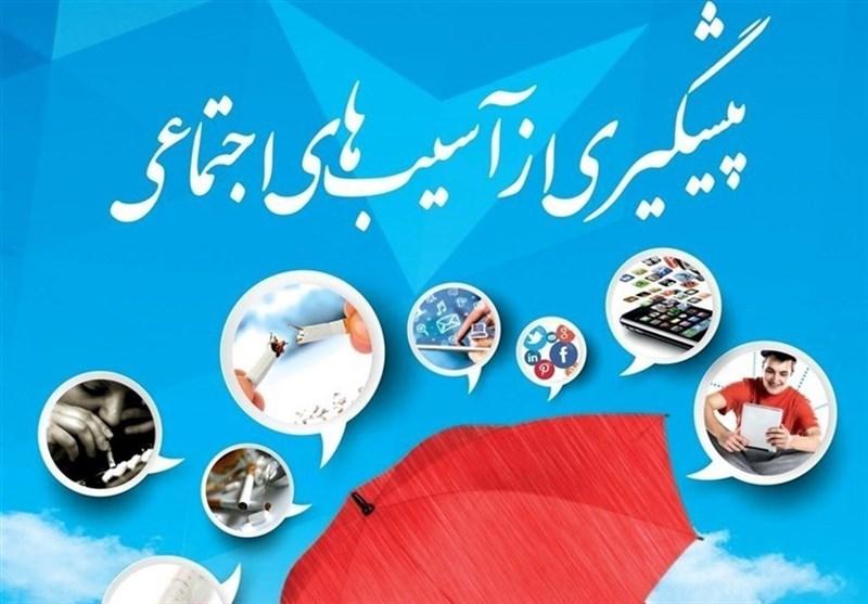 طرح نماد در 250 آموزشگاه استان همدان اجرا میشود