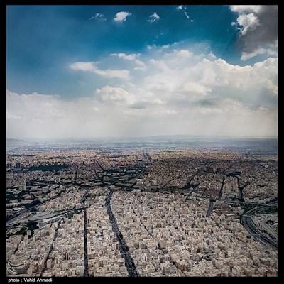 برفراز تهران