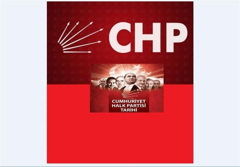 گزارش تسنیم| 95 سالگی بزرگترین حزب مخالف ترکیه/ دلایل ضعف و شکست