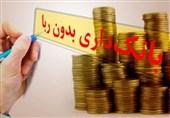 یک طرح بانکداری پُر از ایراد/ «بانک توسعه» جای «بانک مرکزی» را میگیرد؟