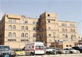 وفاة 27 ألف مریض یمنی منذ إغلاق مطار صنعاء الدولی قبل عامین