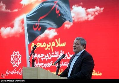 سخنرانی محسن هاشمی در آیین اهتزاز پرچم 1000 متری یاحسین(ع) برفراز مرتفع ترین برج پرچم خاورمیانه