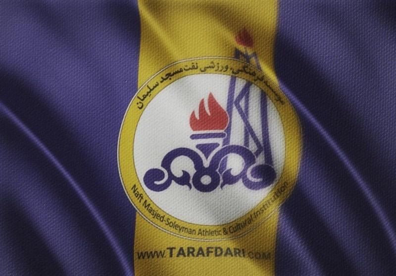 خوزستان| تیم نفت تنها داشته مردم مسجدسلیمان است
