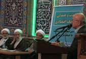 نخستین هماندیشی روحانیت با اصناف و بازار تهران برگزار شد + عکس
