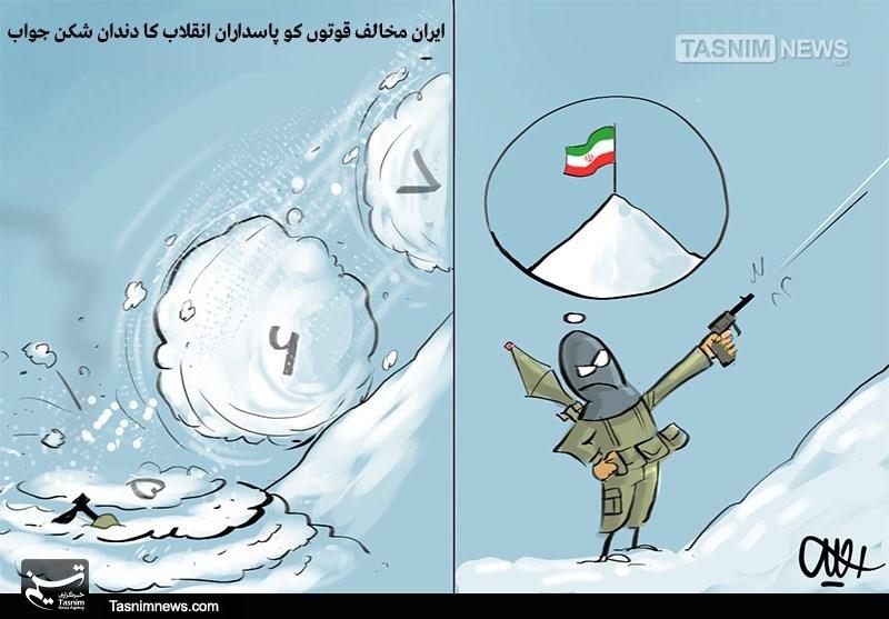 ایران مخالف قوتوں کو پاسداران انقلاب کا دندان شکن جواب