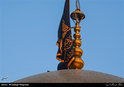 حرم مطہر امام رضاعلیہ السلام پر پرچم کشائی کی روح پرور تقریب کا انعقاد