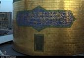 همه مسافران باید خیابانهای پایتخت مذهبی ایران را بشناسند/سوغات باید بازار مستقل پیدا کند