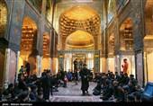 آئین دیرینه طشتگذاری در مجموعه میراث جهانی شیخ صفی الدین اردبیلی+تصاویر