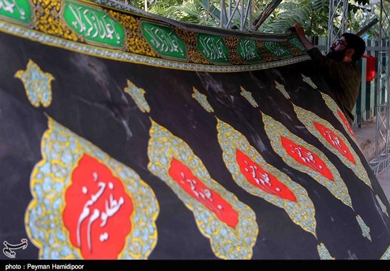 برپایی خیمه عزاداری دهه اول محرم در بجنورد بهروایت تصویر