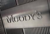 موڈیز نے 5 پاکستانی بینکوں کو'مستحکم' قرار دے دیا