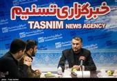 اختصاصی: افشای سندی از تحرکات مشکوک عربستان پیش از حمله به سفارتش در تهران