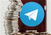 """تحرکات عرضه پول """"تلگرام"""" در کشور شروع شد"""