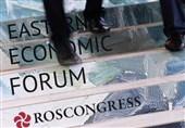 انطلاق فعالیات منتدى الشرق الاقتصادی الروسی