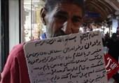 روند فزاینده دستفروشی و تکدیگری در ارومیه