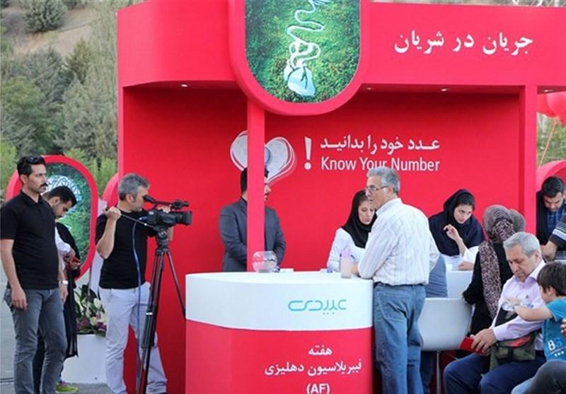 """در رویداد """"جریان در شریان"""" شرکت عبیدی عنوان شد: از هر سه سکته مغزی یک مورد به دلیل فیبریلاسیون دهلیزی"""
