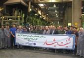 شیفت ایثار در زنجان؛ کارخانههای استان زنجان توسط کارگران بسیجی ضدعفونی میشود