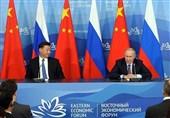 پوتین: روابط روسیه-چین در تمامی عرصهها قابل اعتماد است