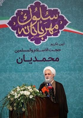 سخنرانی حجتالاسلام محمد محمدیان رئیس سابق نهاد نمایندگی مقام معظم رهبری در دانشگاهها
