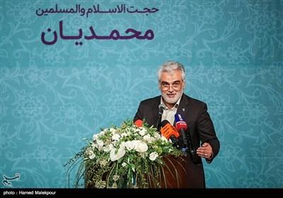محمدمهدی طهرانچی سرپرست دانشگاه آزاد در مراسم تودیع و معارفه رئیس نهاد نمایندگی مقام معظم رهبری در دانشگاهها