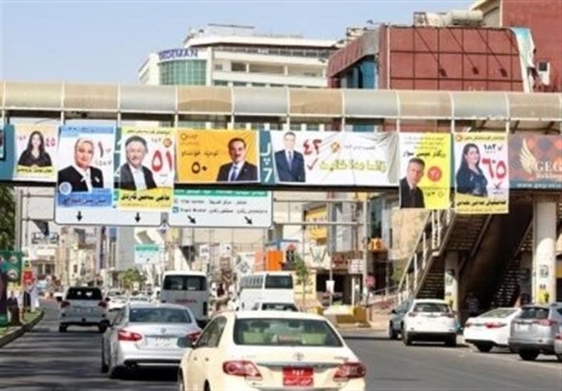 محافظات الإقلیم تزدحم بالحملة الدعائیة لانتخابات برلمان کردستان