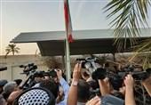 افتتاح المبنى الجدید للقنصلیة العامة الایرانیة فی البصرة