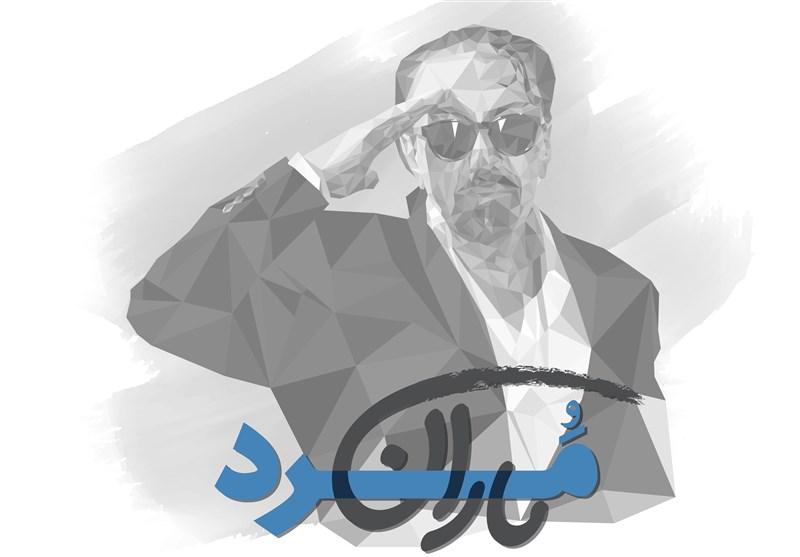 نماهنگ «مرد باران» منتشر شد/ بزرگداشتی برای روز ملی سینما + صوت