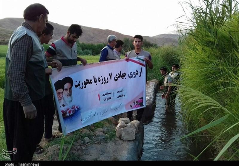 کمک گروههای جهادی برای محرومیت زدایی روستاهای ایلام به روایت تصویر