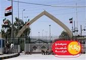 نمایش مستند حمله به کنسولگری ایران در بصره از تلویزیون