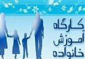 طرح آموزش خانوادهها در مدارس اردبیل اجرا میشود