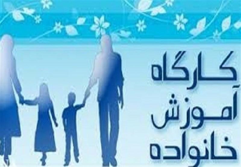 اردبیل| 162 هزار نفر از والدین دانشآموزان در دورههای آموزش خانواده شرکت کردند
